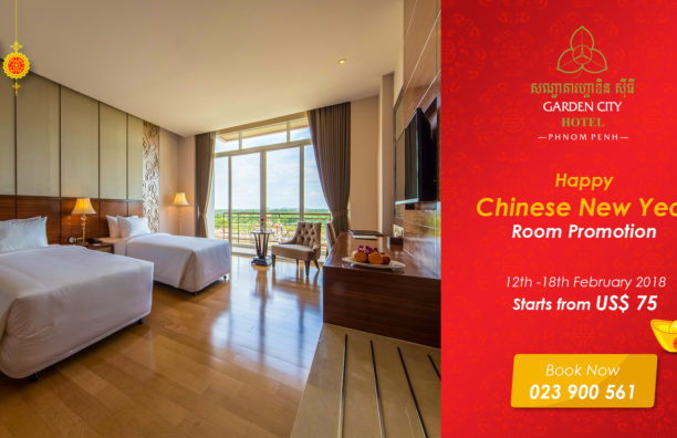 Chinese-NY---Room-Promotion---GCH-2